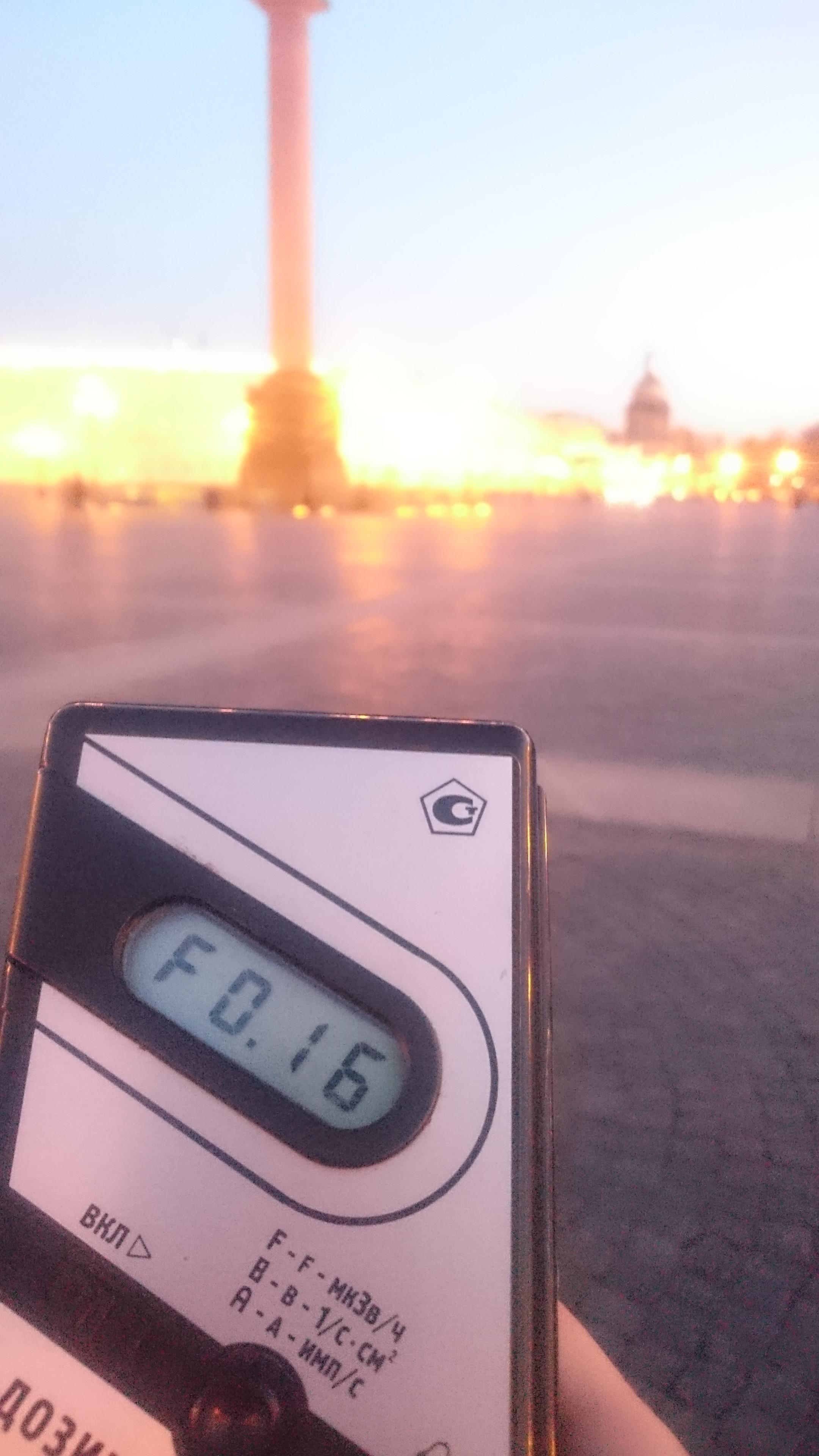 Точка измерения МЭД гамма-излучени на Дворцовой площади в Санкт-Петербурге