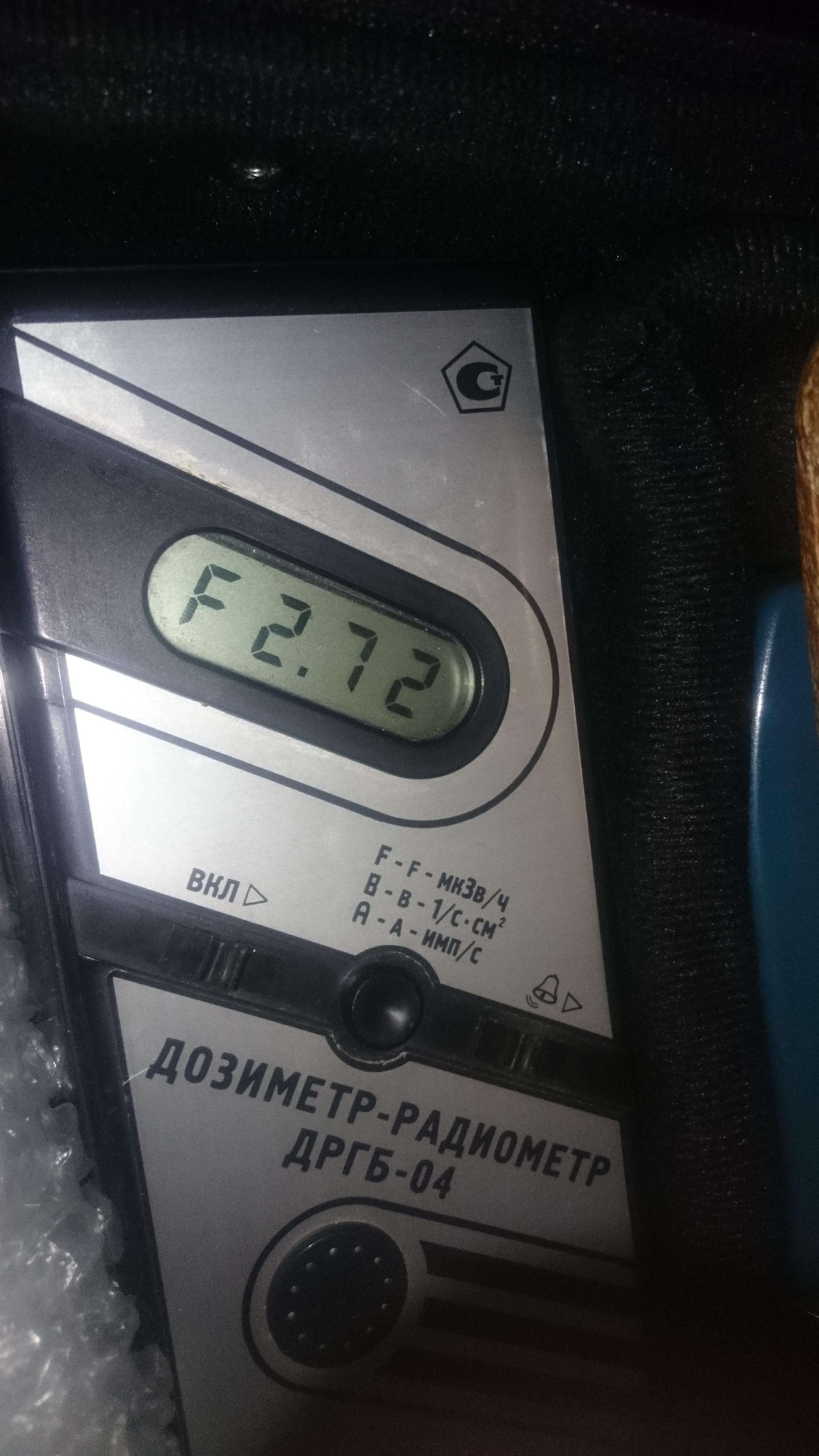 МЭД гамма-излучения в самолете во время полета